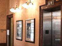 Dangers of Old Elevators